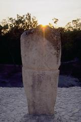 Sunset behind Stela
